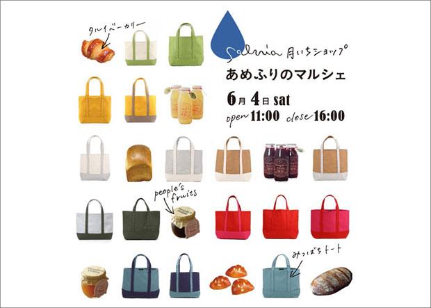 20160601tsukiichimedia