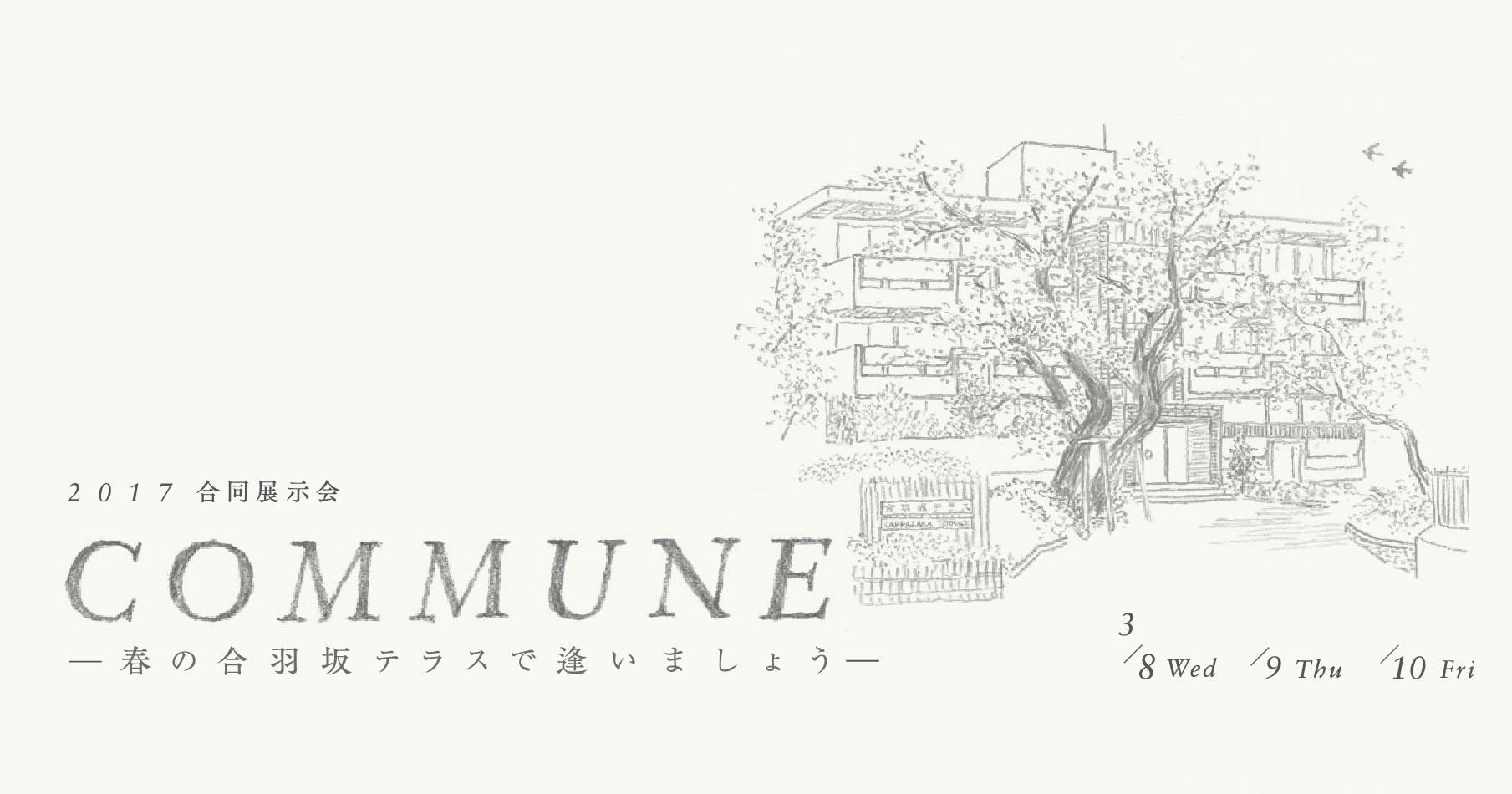 commune_top