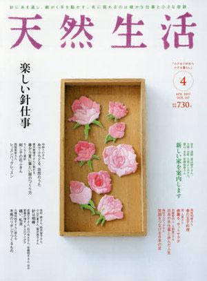 20170303keisai1