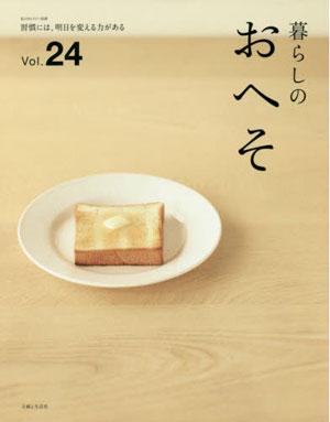 0922zasshimedia01