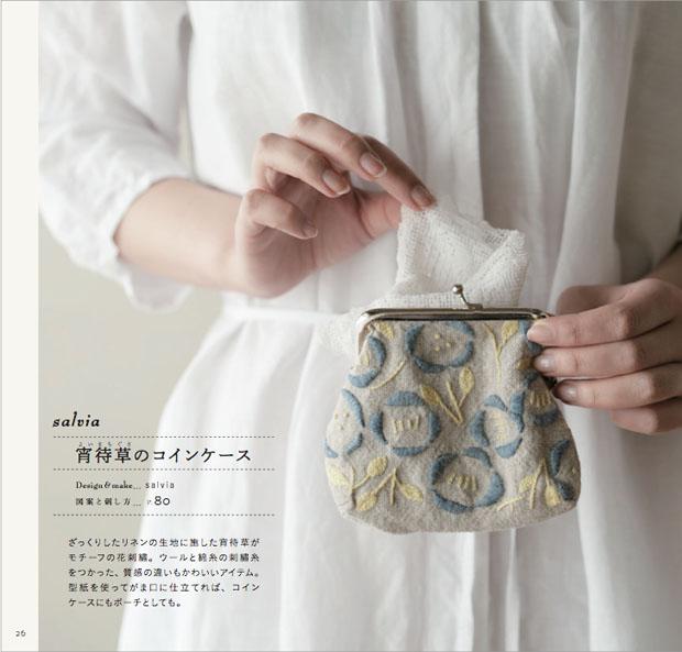 hanashishu01