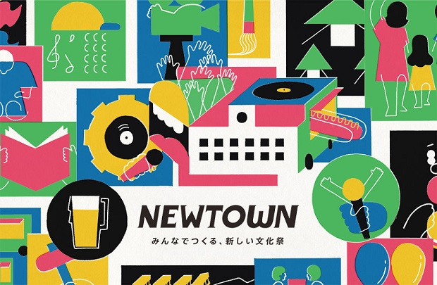 20180910-newtown_full