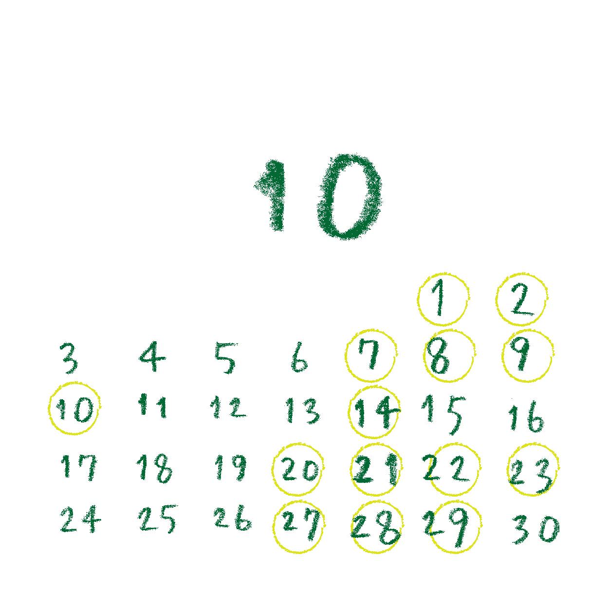 calendar_アートボード 1